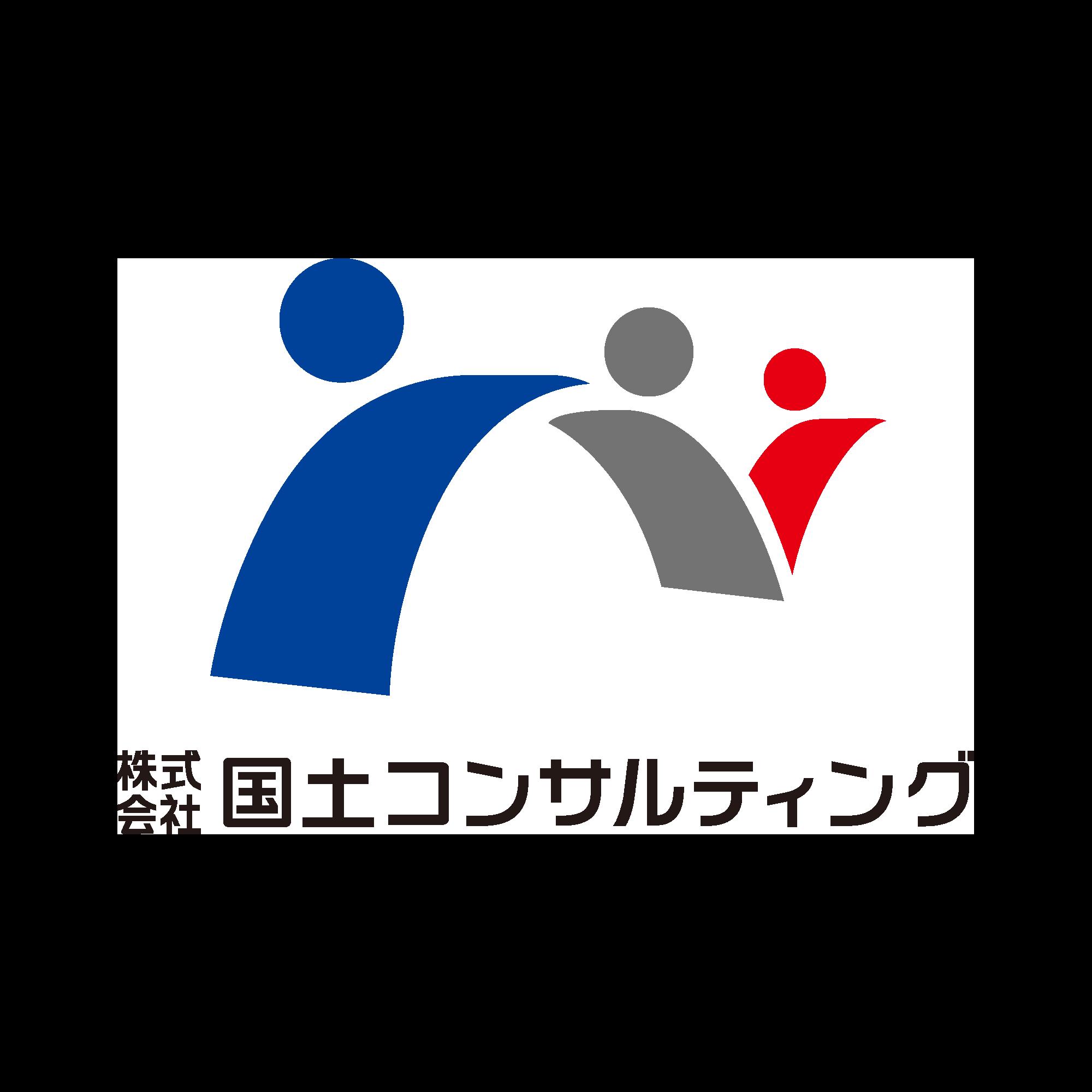 株式会社国土コンサルティング